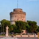 Image of White Tower of Thessaloniki (pixabay.com)